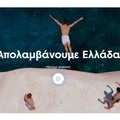 2020-07-30-Discover Greece Campaign Page Greece