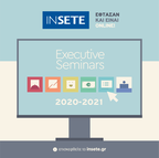 INSETE Executive Seminars Launch
