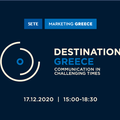 destination-greece-conference